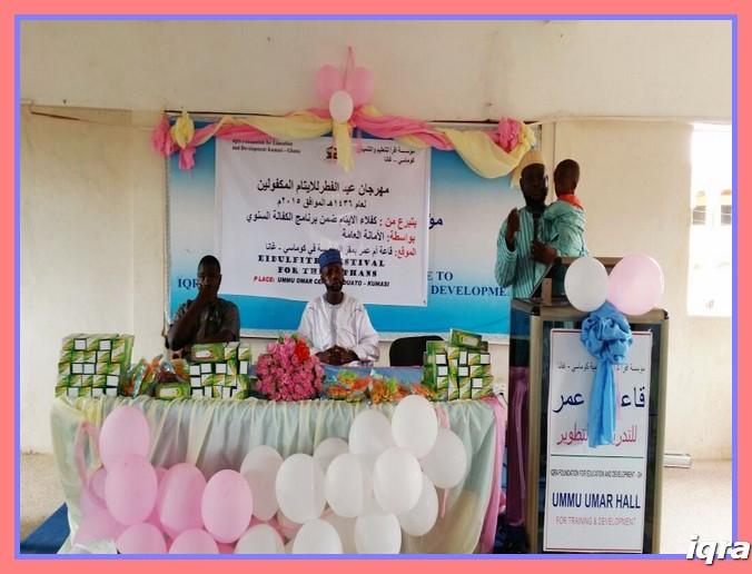 مهرجان العيد لأيتام غانا بمقر المؤسسة