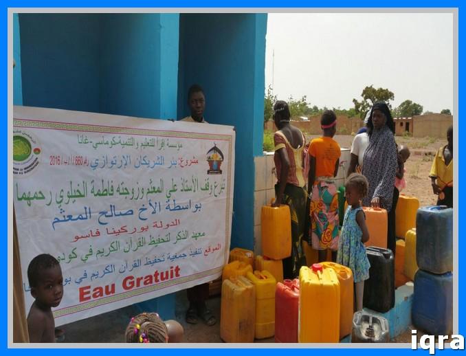 نساء القرية يردن الماء في زحام شديد